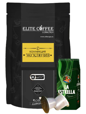 Elite Coffee BRASILIA Café Tostado