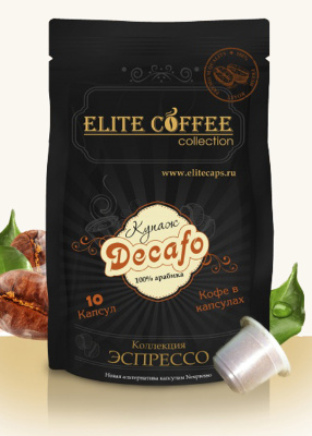 Elite Coffee Elite Coffee Decafo