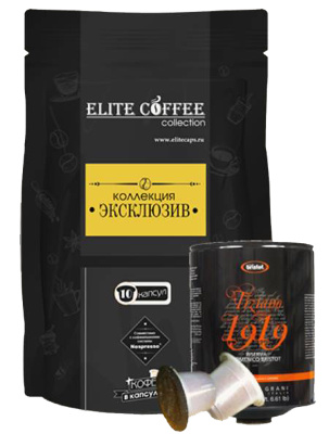Elite Coffee Bristot Tiziano