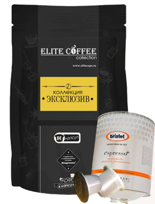Elite Coffee Bristot Espresso Plus