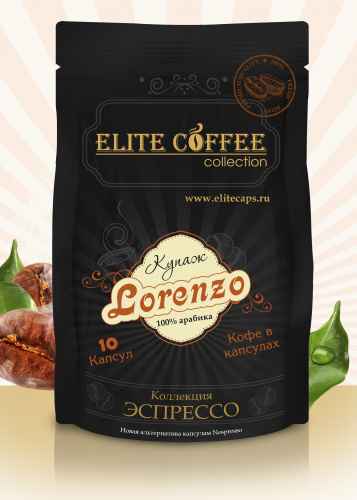 Elite Coffee Lorenzo