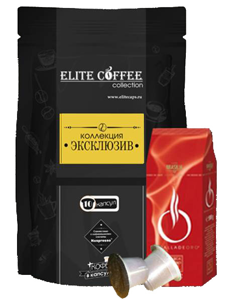"Elite Coffee Medalla De ORO ""Descafeinado"""