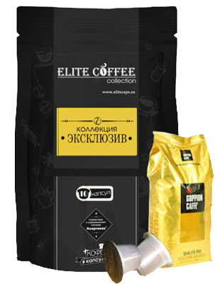 Elite Coffee Goppion Qualita Oro